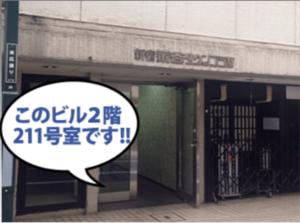 新宿2号店 ロードマップ