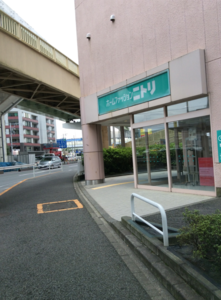 南町田(株式会社エムズネット) ロードマップ