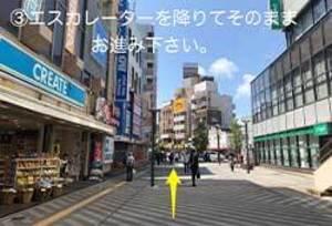 藤沢 ロードマップ
