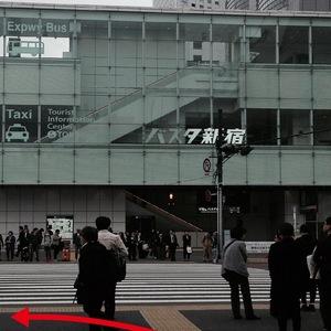 新宿(あいプロ内) ロードマップ