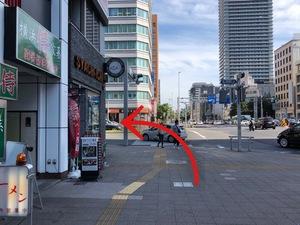 名古屋伏見 ロードマップ
