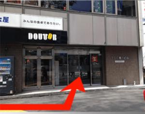 渋谷2号店 ロードマップ