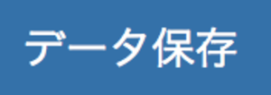 八王子(出張修理専門アイオーサポート) 店舗紹介