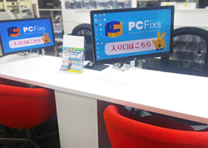 高田馬場(PC-Fixs)店舗写真