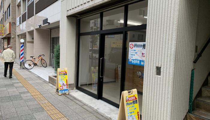 ジーニー立川店舗写真