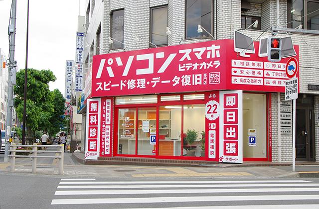 八王子店舗写真