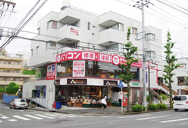 横浜青葉台店舗写真
